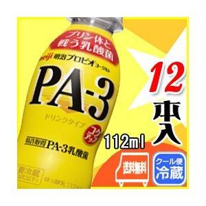 明治 PA-3 ドリンク【12本入り】 プロビオヨーグルト ...