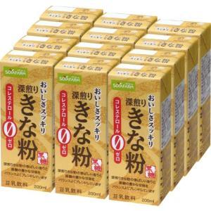 ■商品概要 深煎りきな粉の香ばしい風味と黒糖で「和」のハーモニーを演出しました。「新・クリアー製法」...