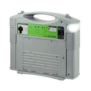 セルスター ポータブル電源 PD-650 セルスター(CELLSTAR)