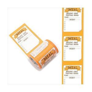マークス ライフログ用マスキングテープ 「マステ」 ミール MST-FA02-E mount-n-online