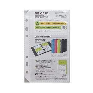 セキセイ ザ・カードシステムカードホルダー 差替式 補充用ポケット C-60-00|mount-n-online