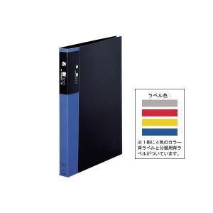 セキセイ セグレス 名刺ホルダー 横 300名用 XC-300Y-00 00032536 【まとめ買い3冊セット】|mount-n-online