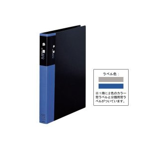 セキセイ セグレス 名刺ホルダー 横 500名用 XC-500Y-00 00032537 【まとめ買い3冊セット】|mount-n-online