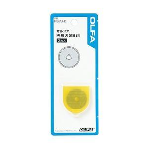 オルファ オルファロータリーカッター 替刃28|mount-n-online