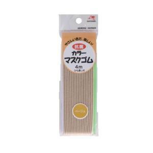 金天馬 抗菌カラーマスクゴム 4m ベージュ kw92638 川村製紐