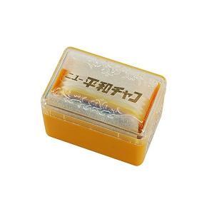金天馬 平和チャコ 10枚入 kw60104 アソート|mount-n-online