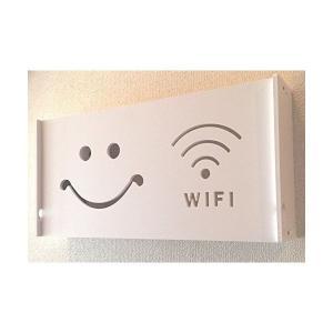 ルーター 収納 ボックス 壁掛け WiFi BOX 配線すっきり収納 (大)|mount-n-online