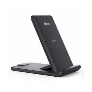 ワイヤレス充電器 折り畳み式 (Qi認証済み)急速充電 Seneo 第2世代 3コイル iPhone...
