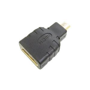 GOLD メッキ マイクロ HDMI 変換アダプタ【HDMI Dタイプ変換】 vodaview