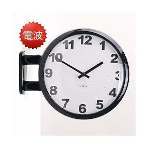 両面電波時計 両面時計 Morden Double Clock A6(BK) おしゃれな 低騷音 インテリア 両面壁掛け時計 電波両面時計|mount-n-online