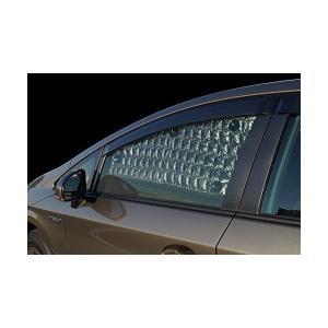 cretom ( クレトム ) サンシェード 5層断熱サンシェード サイド 運転席・助手席2枚入り SA169 mount-n-online