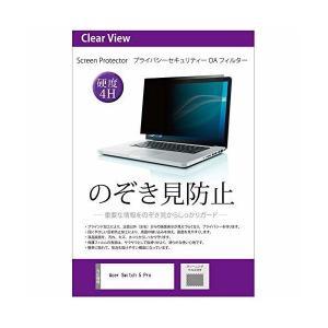 メディアカバーマーケット Acer Switch 5 Pro [12インチ(2160x1440)]機...