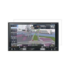 カロッツェリア(パイオニア) 楽ナビ 7型 カーナビ AVIC-MRZ09/AVIC-MRZ05 7.0型カーナビ対応 液晶保護フィルム 「541- mount-n-online