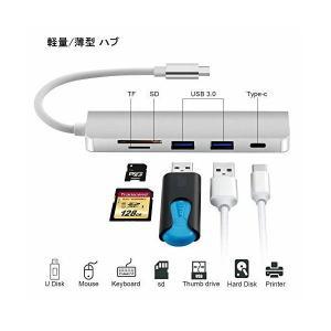 USB-CハブUSB C HUB type-c TF/SDカードリーダー USB 3.0 コンパクト...