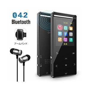 MP3プレーヤー Bluetooth4.2対応 ウォークマン 音楽プレイヤー FMラジオ デジタルオ...