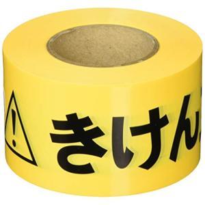 エル日昌 危険表示テープ(危険立入禁止)60mm50m DM1|mount-n-online