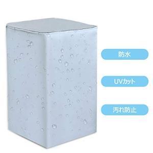 DEWEL 洗濯機 カバー 防水撥水加工 紫外線対策 防風 ほこり除け 防塵 屋外 屋内 外置き ファスナー式 装着簡単 厚|mount-n-online