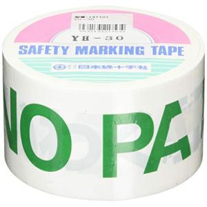 バリケードテープ YH-30 147101|mount-n-online