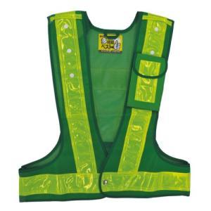 緑十字 多機能ベスト(緑/黄) サイズ:フリー ナイロンメッシュ 238086|mount-n-online