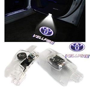 Minile ヴェルファイア車用ドアランプ カーテシランプ ロゴ ドアウェルカムライト カーテシライト LEDロゴ投影 20|mount-n-online
