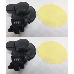 【TAXION プレミアム】GPS対応 ドライブレコーダー 吸盤型取付マウント 2個セット【TAXION】 TX-07C TX-09アルファ専|mount-n-online