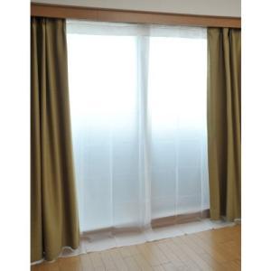 山善 断熱断冷カーテン 幅110cm 高さ225cm 2枚組 ホワイト|mount-n-online