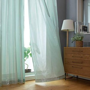 〈カズマ〉ティエラ LGN エコファイン 2枚入り 熱を反射!快適エコライフ 超高機能プレミアムレースカーテン|mount-n-online