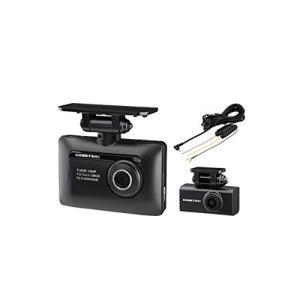 コムテックZDR-015(前後2カメラ)ドライブレコーダー+駐車監視用直接配線コードHDROP-09セット|mount-n-online