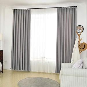 ANIOBMAN 遮光 カーテン 2枚組 ドレープカーテン 外から見えにくい uvカット 断熱 保温 幅100cm 丈178cm グレー|mount-n-online