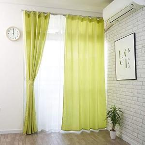 【全50色】カーテン4枚セット(ドレープカーテン2枚&レースカーテン2枚)洗える 一窓セット[幅100x丈110 4|mount-n-online