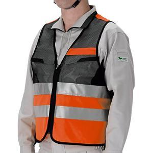 ミドリ安全 高視認性安全ベスト 蛍光オレンジ 4073160080 安全ベスト|mount-n-online