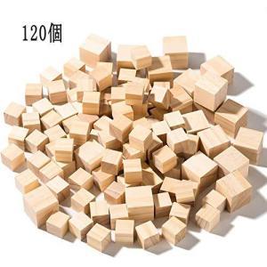 木製キューブYangbagaウッドキューブ120個セット 大人、初心者に適用 DIY 工芸品 誕生日お祝い 全2サイズ|mount-n-online