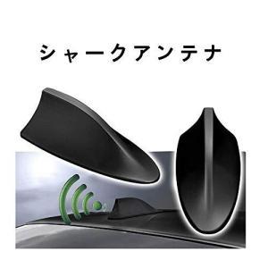 【1個】日産ノート 「HE12 E12」 (H24.9) /日産 新型 ルークス 「40系」(R2.3) 専用 シャークアンテナ FM/AMラジオアンテ|mount-n-online