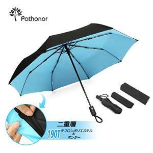 折りたたみ傘 Pathonor 自動開閉折りたたみ傘 自動開閉傘 日傘 ワンタッチ自動開閉 二重層 紫外線遮蔽率99.5% 190T|mount-n-online