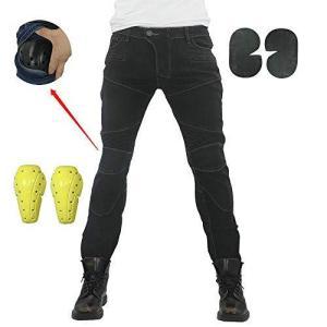 デニムパンツ メンズ バイクジーンズ 防風 防寒 耐磨ツーリング ぴったり プロテクター付き 弾力よい バイク用|mount-n-online