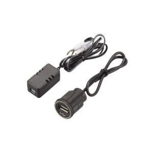 エーモン USB電源ポート MAX2.1A 埋め込み用 2882