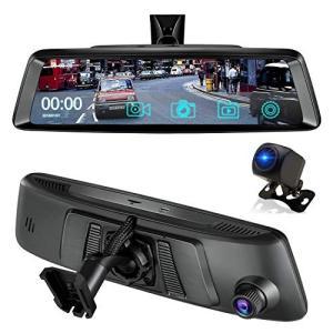 ニコマク ドライブレコーダー AS-X ミラー型 9.88インチ全画面モニター デジタルインナーミラー 前後カメラとも1|mount-n-online