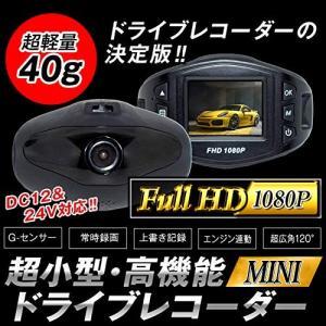 SENDOW ドライブレコーダー 170度広角 1080P Full HD高画質 1200万画素 常時録画 駐車監視 前後カメラ同時記録 高速起|mount-n-online
