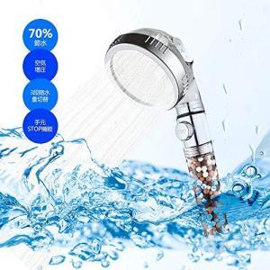 シャワーヘッド 節水 塩素除去 低水圧増圧節水 シャワーヘッド ストップボタン付き 水量水量調節 極細水流 国|mount-n-online