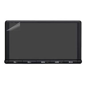 トヨタ 純正 ナビ 9インチ T-Connect ( NSZT-Y64T / DSZT-YC4T ) 対応 カーナビ 液晶保護 フィルム 反射防止 保護フィルム P|mount-n-online