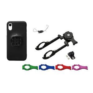推奨の両持ちナロータイプ 31.8mm用とiPhone専用ケースのお得なセット品