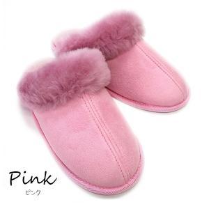 洗える 天然羊毛スリッパ チャールスタイプ ピンク Mサイズ あったか ルームシューズ 天然羊毛 レディース メンズ ぽかぽか ふわふわ E801