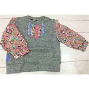 【2017春夏新作♪】RAG MART 切替えフリルTシャツ[80-95cm] '17春夏 ラグマート/トップス|moutonkids