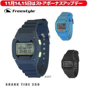 時計 タイドグラフ FREESTYLE SHARK TIDE 250 フリースタイル シャーク タイ...