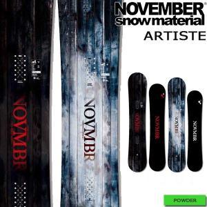 スノーボード 板 19-20 NOVEMBER ノーベンバー ARTISTE アーティスト オールラ...