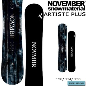 スノーボード 板 19-20 NOVEMBER ノーベンバー ARTISTE PLUS アーティスト...