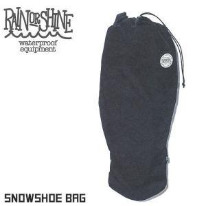 今ならP5倍 スノーボード バックカントリー スノーシューケース 19-20 RAIN OR SHI...