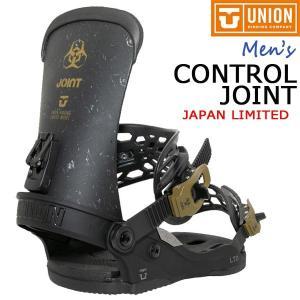 スノーボード ビンディング バインディング 19-20 UNION ユニオン CONTROL JOI...