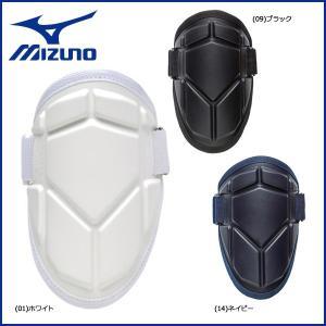 ●商品番号:1DJPG102 ●メーカー:MIZUNO【ミズノ】 ●カラー:(01)ホワイト・(09...