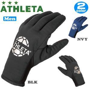 サッカー 手袋 アスレタ ATHLETA フィールドグローブ フットサル ath-18aw あすつく sc_gvcoat